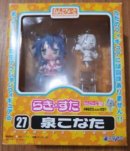 Good-Smile-Company-Nendoroid-27-KONATA-IZUMI