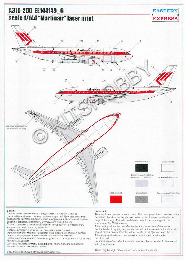Eastern Express 1//144 A310-200 Martinair EE144149/_6