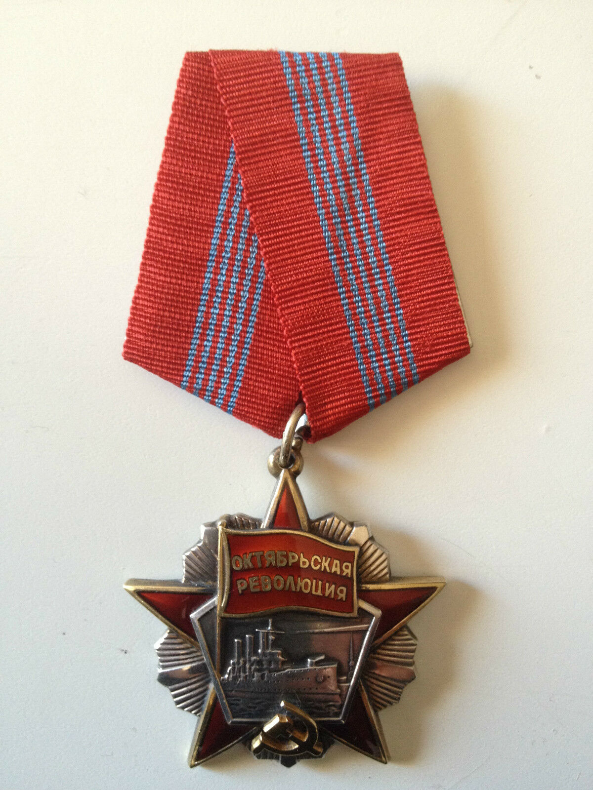 SOVIETICO RUSSIAN MEDAL ORDER OF THE OTTOBRE REVOLUTION VAR 5 RIVET NR. 79174