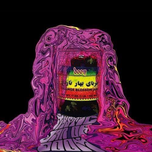 Orange Blossom Jam - Mystic Jar of Doom [New CD]