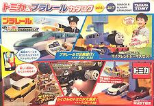 TOMY TOMICA PLA RAIL THOMAS & FRIENDS 2016 - 2017 Catalog Japanese Version
