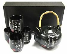 Japanese Porcelain Teapot & Cup Set 4 Cups Tea Pot Kettle Calligraphy Black