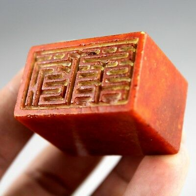 Chinese handcarved Chicken Bloodstone Square Seal Natural Jade Wordless seal