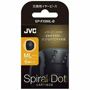 JVC-Spiral-Dot-Earpiece-EP-FX9ML-B-Medium-Large-Size-Black-3-pack