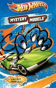 2012 Hot Wheels Mystery Car Models Check List Mini Poster Ebay