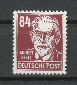 DDR: N. 341 correttamente posta freschi; Top-qualità; mi. 80,- €
