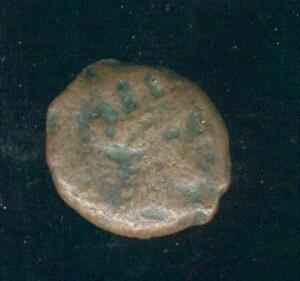 Bronze Greek To Determine, 2.96g