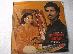 Sheeshay-Ka-Ghar-BAPPI-LAHIRI-Hindi-LP-Record-Bollywood-India-1389