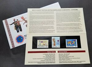 SJ-Malaysia-Commonwealth-Heads-Of-Government-Meeting-1989-Dance-p-pack-MNH
