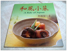 Chinese Book Japanese cooking Recipes《和风小菜》A Side Of Japan 李昀谕 台湾 中英对照 食谱 cook