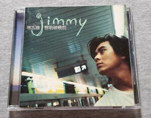 Jimmy-Lin-Jimmy-Singapore-Press-Cd
