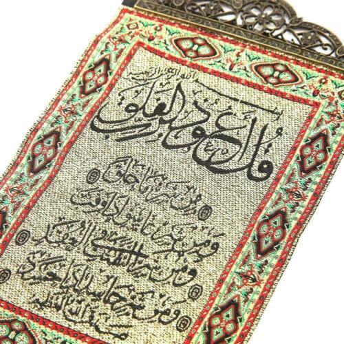 Islam Quran Blue Evil Eye Blessing Amulet Wall Rug Hanging Decor