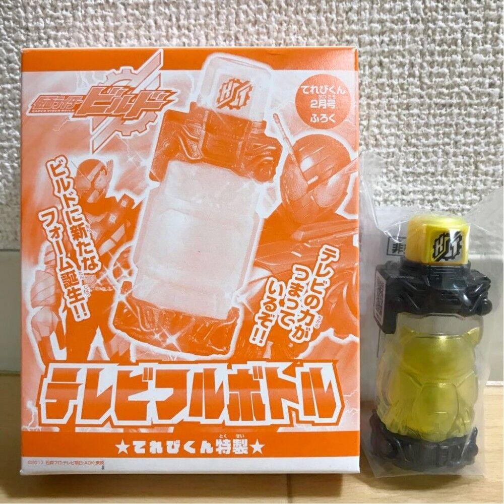 Kamen Rider Build TV Full Bottle & DX DX kuma Bottle Full Bottle Masked Rider Japan