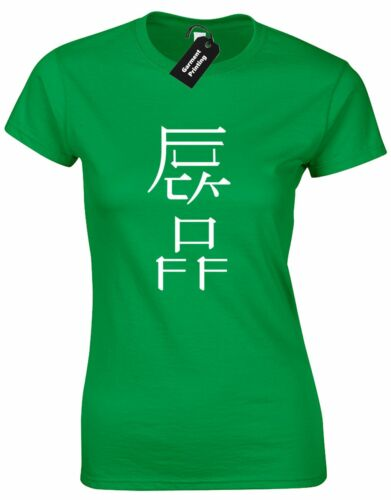 F*CK OFF CHINESE LADIES  WOMENS T SHIRT NOVELTY OFFENSIVE HUMOROUS  TOP S-XXL