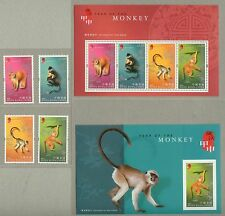 Hong Kong 2004 China Lunar New Year Monkey Stamp +2S/S