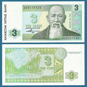 Kazakhstan 1000 Tenge P-NEW 42 UNC/>COMM. 2013