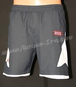 """Bosco Sport """"RUSSIAN OLYMPIC TEAM"""" Herren Shorts/Dunkelblau/Kurz"""