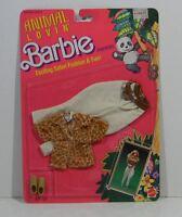 Vintage Barbie Animal Lovin' Safari Fashion & Fun 1988 Unopened 1594