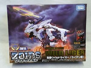 Comme neuf in original package Lightseekers everok Action Figure