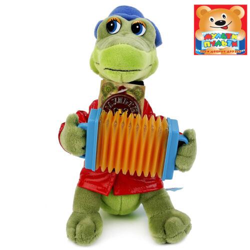 24cm Multi Pulti Crocodile Gena con acordeón Musical Juguete de Felpa 9 pulgadas dibujos animados