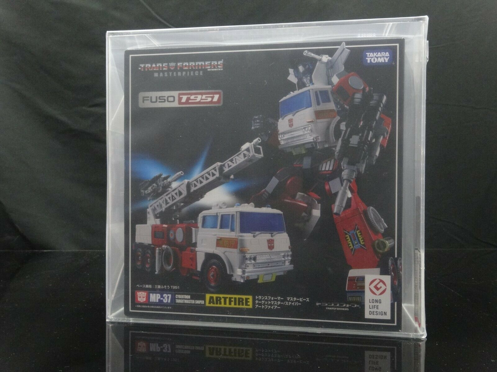 Transformers MP-37 Artfire  - Takara Masterpiece