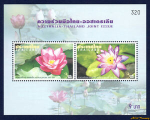 2002 Thailand Lotus Flower Australia Joint Issue Stamp Souvenir