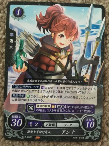 Anna Commerce-Adept Peddler B17-060N Fire Emblem 0 Cipher Mint FE Heroes