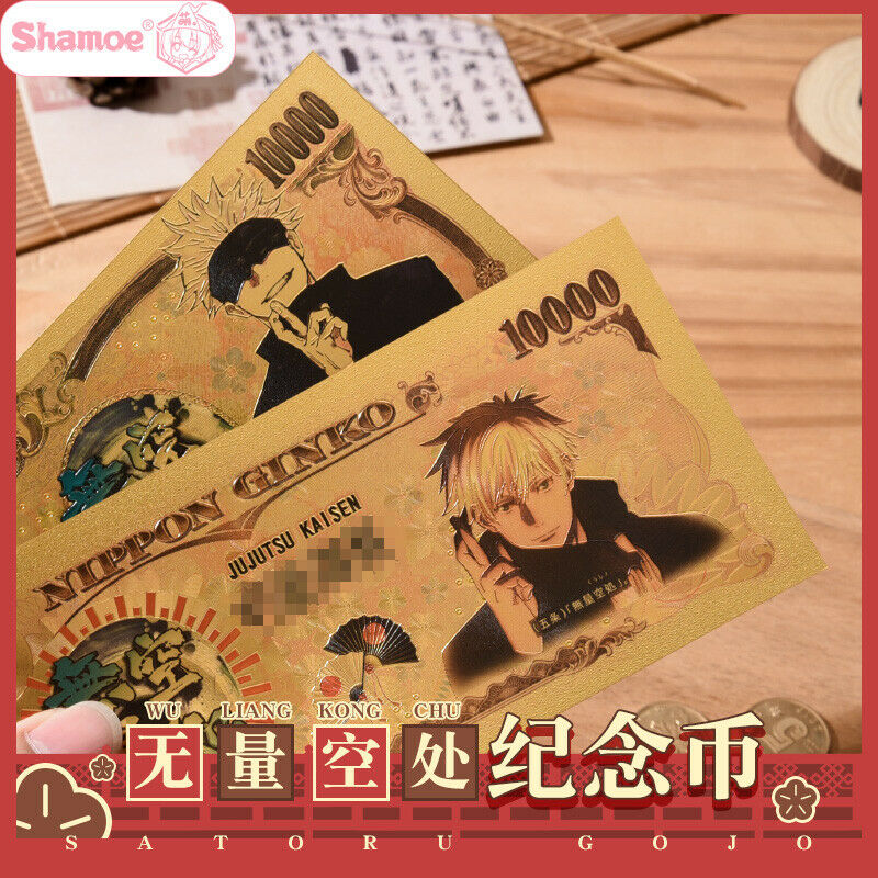 Anime Jujutsu Kaisen Cosplay Commemorative coin collection card Gift Paper jam