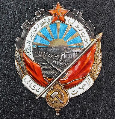 USSR Russia Order of Red Banner of Turkmenistan SSR Sn.124 Soviet Republic Award