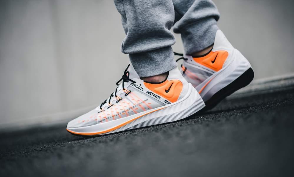 Nike exp-x14 se jdi fallo bianco arancio Uomo ao3095-100 vapormax airmax
