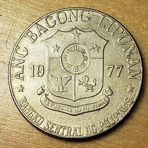 1977 Philippines 1 Piso, Jose Rizal, KM# 209.1