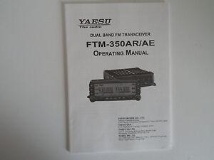 yaesu ftm 350ar ae genuine instruction manual only rh ebay ie
