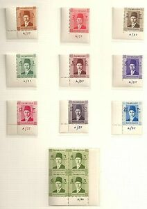 Egypt selection of 9 cornermarginstamps + Bloc of 4 MLH VF