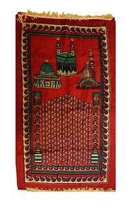 Muslim-Prayer-Rug-slamic-Janamaz-Sajadah-Namaz-Sajjadah-Prayer-Mat-Red
