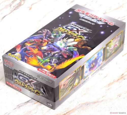 Pokemon Card Game Sun /& Moon high-class pack GX Ultra Shiny Booster x 3Boxes
