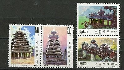 Honig Dong Architecture Mnh 4er Set Briefmarken 1997-8 China #2765-8 Pagode Tower Briefmarken Motive