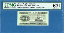 China 5 Fen, China Peoples Bank, 1953, Super Gem UNC-PMG67EPQ, P862a