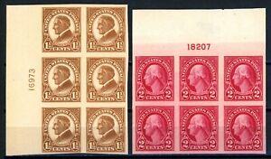 USAstamps-Unused-VF-US-Harding-Washington-Plate-Blocks-Scott-576-MNH-577-OG-MVLH