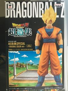 Details about Dragon Ball Z DXF -Chozousyu special- SUPER SAIYAN GOKU  **Authentic** US Seller