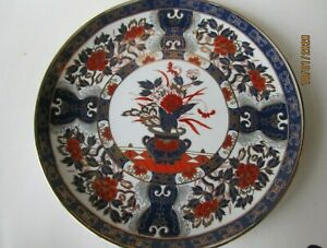VINTAGE-JAPAN-IMARI-10-in-Plate-COBALT-RUST-AND-GOLD-PLATE