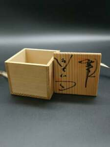 Japanese-Wooden-Storage-Box-Pottery-Lacquer-Ribbon-Vtg