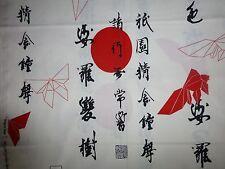 JAPANESE WRITING Fabric Fat Quarter Cotton Craft Quilting Origami Kanji