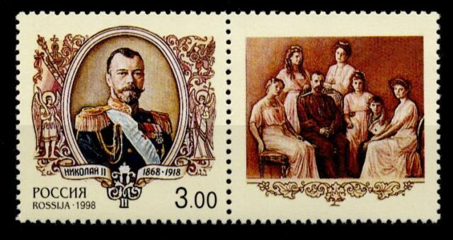 Russian history, Czar Nicholas II (1868-1918) and family.1W+Zf. Russia 1998