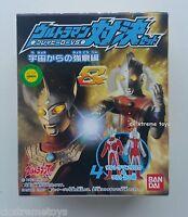 Ultraman Taro & Ultra Mother 2 Action Figures Set Candy Toy 2007 Bandai 4