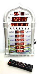 Al-Harameen-Special-Digital-Azan-Wall-Table-Clock-amp-Remote-Control-SILVER-4008