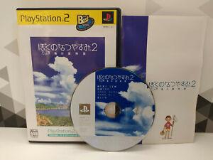JEU SONY PS2 PLAYSTATION 2 BOKU NO NATSUYASUMI 2 THE BEST NTSC-JAP