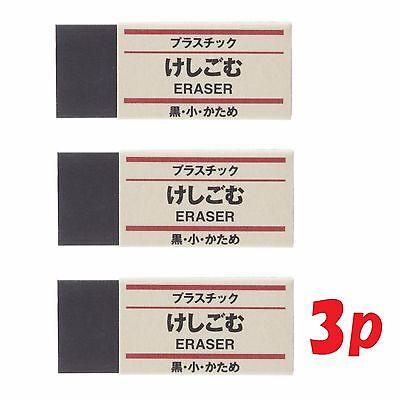 MUJI eraser black 3 pcs Made in Japan MoMA free shipping rubber