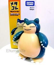 "2.15"" Takara Tomy Metacolle Tomica 143 Pokemon Kabigon Snorlax Diecast Figure"