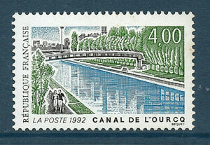 TIMBRE-2764-NEUF-XX-LUXE-CANAL-DE-L-039-OURCQ