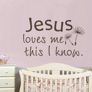 jesus loves me wall sticker religious inspiration saying boy girl